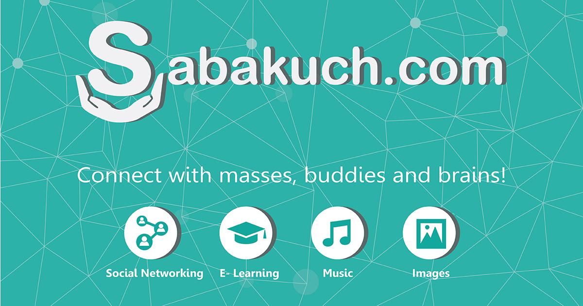 Sabakuch logo
